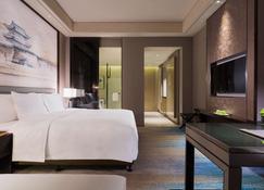 Wanda Realm Jingzhou - Jingzhou - Bedroom