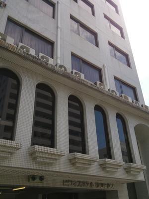 Hotel Matsuyama Hills - Matsuyama - Building