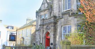 St Andrews Tourist Hostel - סנט אנדרוז