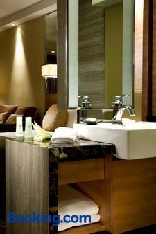 Jianguo Hotel Beijing - Beijing - Bathroom