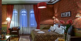La Gioconda Boutique Hotel - Odesa