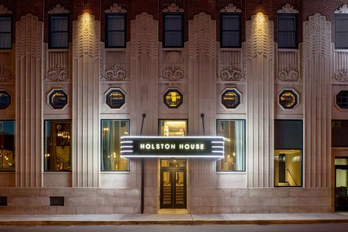 Holston House - in The Unbound Collection by Hyatt - Nashville - Toà nhà