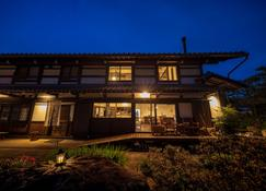 Guest House & Cafe Soy - Takayama - Building