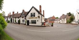 The Hardinge Arms Hotel - Derby