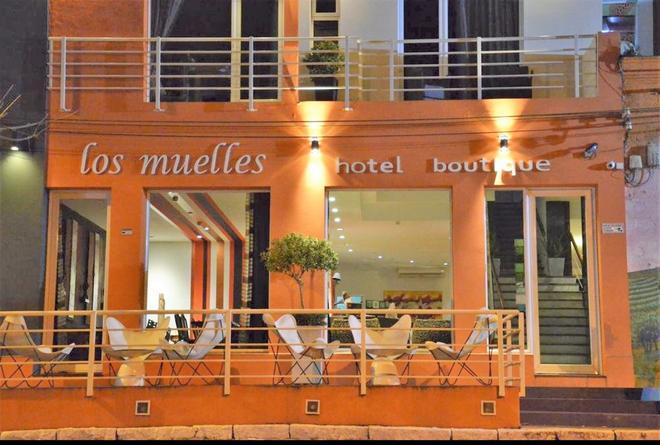 Los Muelles Boutique Hotel - Carmelo - Patio