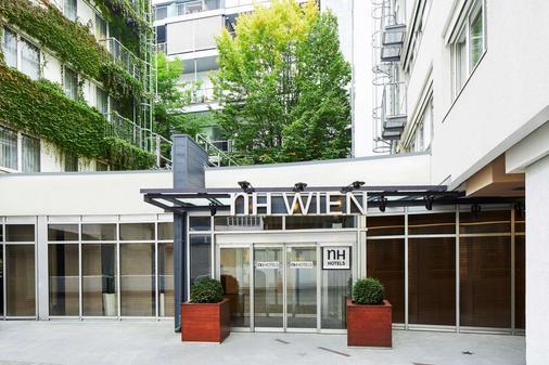 維也納城市 NH 酒店 - 維也納 - 維也納 - 建築