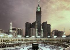 Makkah Clock Royal Tower A Fairmont Hotel - Mecca