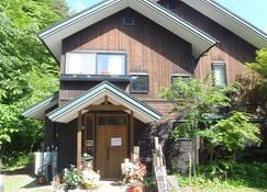 Onsen Pension Kumasanchi - Shizukuishi - Building