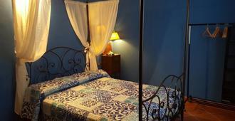 Stenghe Stracche - Ascoli Piceno - Bedroom