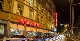 Centro Hotel National Frankfurt City - Frankfurt am Main - Building