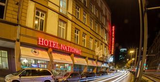 Centro Hotel National Frankfurt City - פרנקפורט אם מיין - בניין