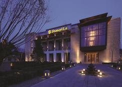 Shangri La Hotel Lhasa - Lhasa - Bina