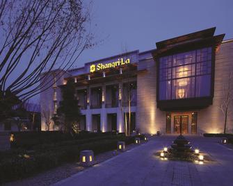 Shangri La Hotel Lhasa - Lhasa - Building