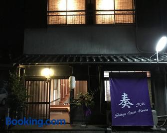 Shingu Guest House Sou - Shingu - Gebäude