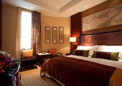 Celebrity City Hotel - Thành Đô - Phòng ngủ