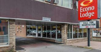 Econo Lodge Downtown Ottawa - Ottawa - Edificio