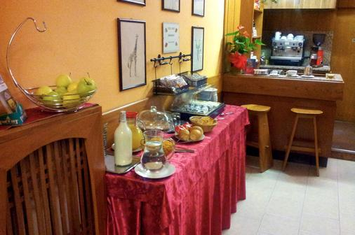 Hotel Hermes - Florence - Buffet