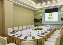 Holiday Inn Nanyang - Nanyang - Meeting room