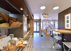 克萊蒙費朗布雷澤機場民宿酒店 - 克雷蒙-費洪 - 克萊蒙費朗 - 餐廳
