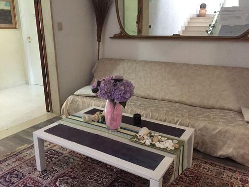 B&B Al Bergo Lamanna - Taranto - Living room