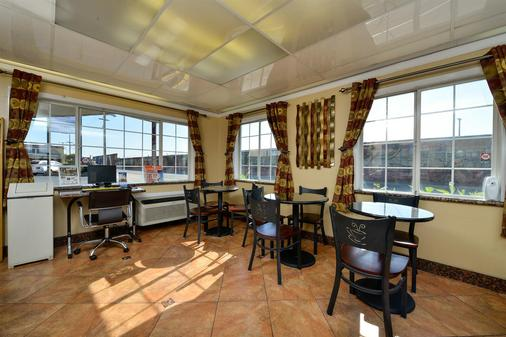 Americas Best Value Inn San Mateo San Francisco - San Mateo - Aula