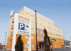 Chisun Inn Chiba Hamano R16 - Chiba - Building