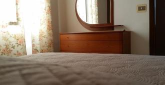 Hotel Residence Sirio - Reggio Calabria