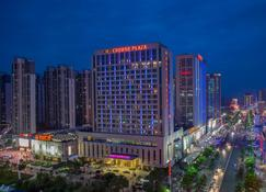 Crowne Plaza Xiangyang - Xiangyang - Building