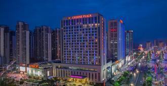 Crowne Plaza Xiangyang - Xiangyang