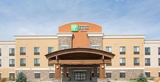 Holiday Inn Express Hotel & Suites Glendive - Glendive
