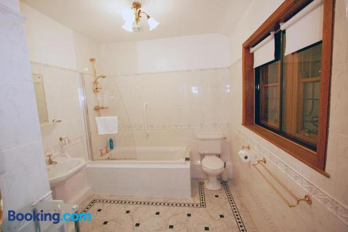 West Acre House - Alnwick - Bathroom
