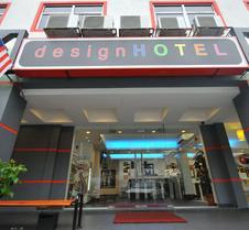 班丹英達 - M 設計酒店 - 安邦