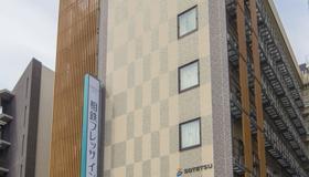 Sotetsu Fresa Inn Kyoto-Hachijoguchi - Kyoto - Building