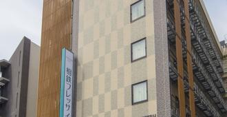 Sotetsu Fresa Inn Kyoto-Hachijoguchi - Quioto - Edifício