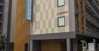 Sotetsu Fresa Inn Kyoto-Hachijoguchi - Kyoto - Bangunan
