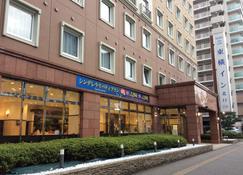 Toyoko Inn Keio-Sen Hashimoto-Eki Kita-Guchi - Sagamihara - Edifício