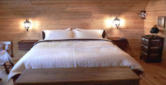 L'Oasis du Pirate B&B - Québec City - Bedroom
