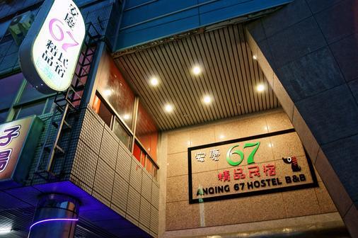Anqing 67 Homestay - Taitung City - Rakennus