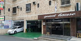 Remnant Guesthouse - Hostel - Ulsan