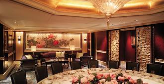 China World Hotel, Beijing - Bắc Kinh - Nhà hàng