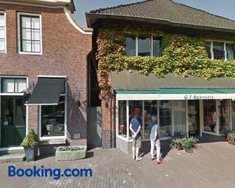 Appartement De Nachtwacht - Ootmarsum - Huiskamer