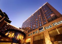 Park Plaza Beijing Wangfujing - Pekin - Bina