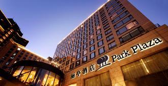 Park Plaza Beijing Wangfujing - Beijing - Bangunan