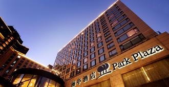 Park Plaza Beijing Wangfujing - Peking - Gebouw