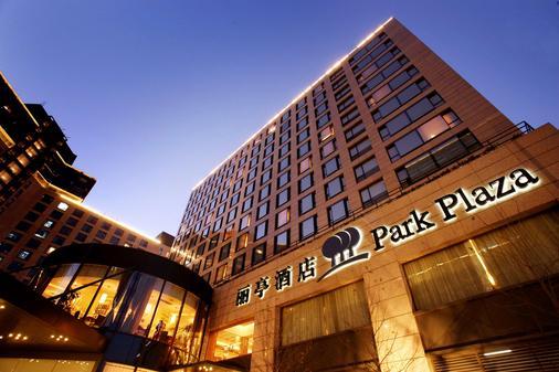 Park Plaza Beijing Wangfujing - Πεκίνο - Κτίριο