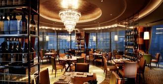 بارك بلازا بكين وانجفيونج - بكين - مطعم
