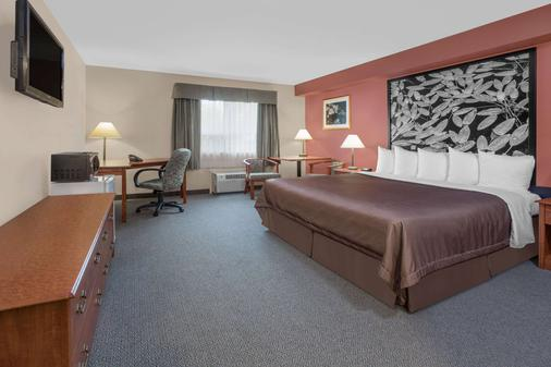Super 8 by Wyndham Sault Ste Marie On - Sault Ste Marie - Bedroom