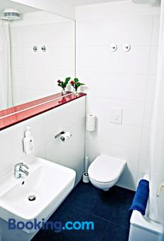 Transit Loft 酒店 - 青年旅舍 - 柏林 - 柏林 - 浴室