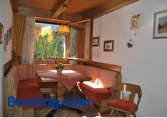 Residence Lastè - Moena - Restaurant