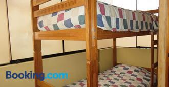 Hospedaje Del Pilar - Lima - Bedroom
